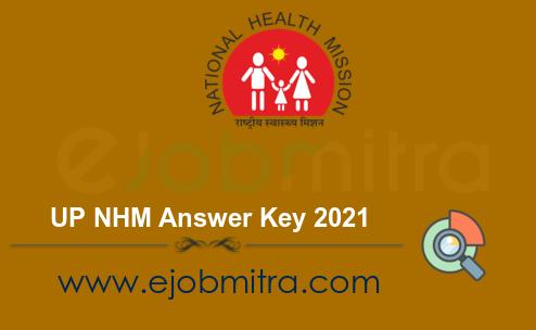UP NHM Answer Key 2021