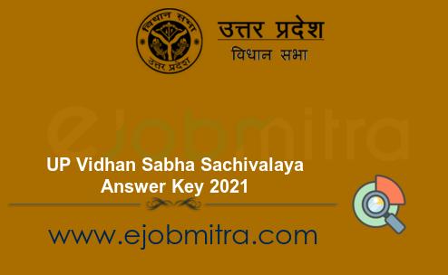 UP Vidhan Sabha Sachivalaya Answer Key 2021