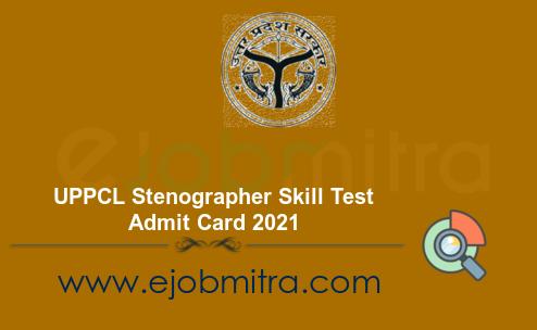 UPPCL Stenographer Skill Test Admit Card 2021