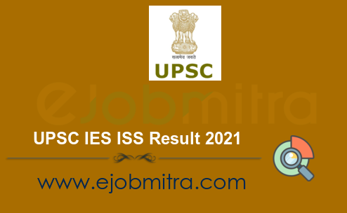 UPSC IES ISS Result 2021