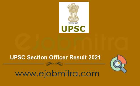 UPSC Section Officer Result 2021