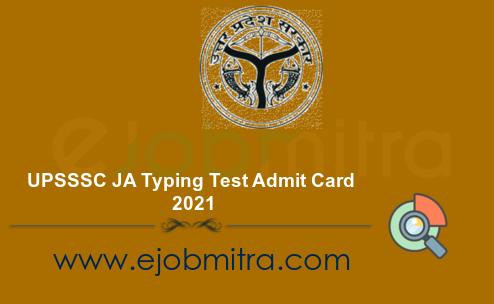 UPSSSC JA Typing Test Admit Card 2021