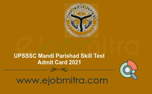 UPSSSC Mandi Parishad Skill Test Admit Card 2021