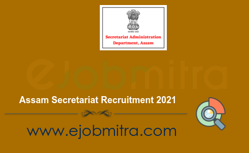 Assam Secretariat Recruitment 2021