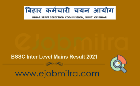 BSSC Inter Level Mains Result 2021