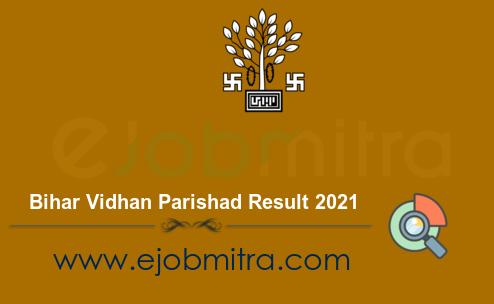 Bihar Vidhan Parishad Result 2021
