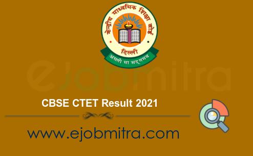 CBSE CTET Result 2021