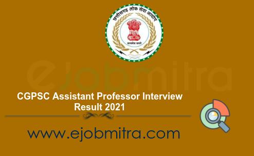 CGPSC Assistant Professor Interview Result 2021