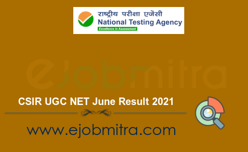CSIR UGC NET June Result 2021