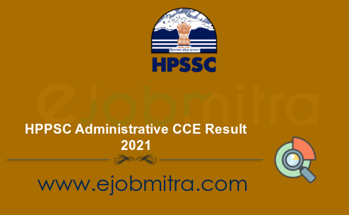 HPPSC Administrative CCE Result 2021