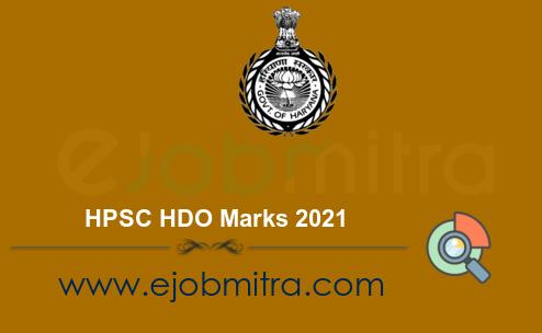 HPSC HDO Marks 2021
