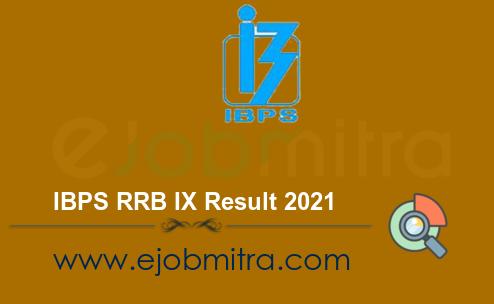 IBPS RRB IX Result 2021