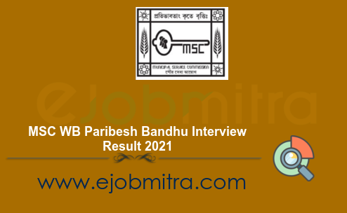 MSC WB Paribesh Bandhu Interview Result 2021