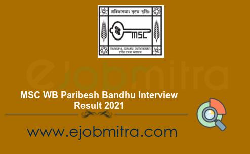 MSC WB Paribesh Bandhu Interview Result 2021