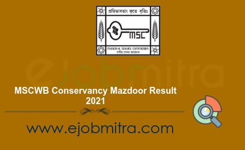 MSCWB Conservancy Mazdoor Result 2021