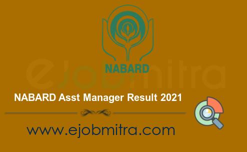 NABARD Asst Manager Result 2021