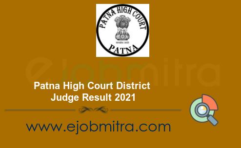 Patna High Court District Judge Result 2021