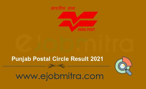 Punjab Postal Circle Result 2021