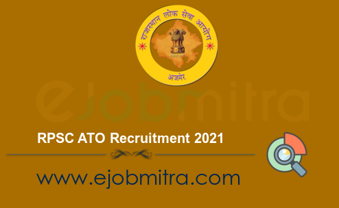 RPSC ATO Recruitment 2021