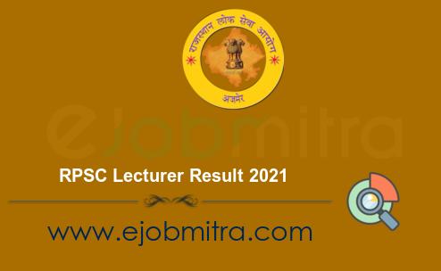 RPSC Lecturer Result 2021