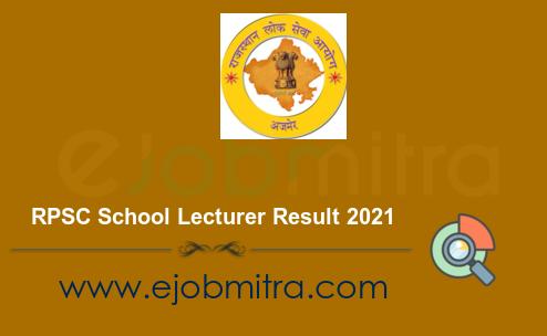 RPSC School Lecturer Result 2021 - Sanskrit Edu Additional Result and Cutoff Marks