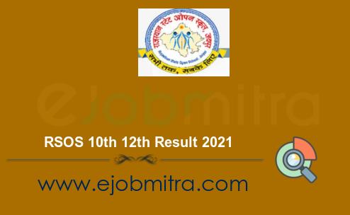 RSOS 10th 12th Result 2021