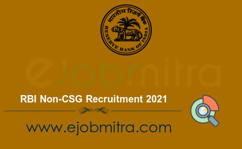 RBI Non-CSG Recruitment 2021