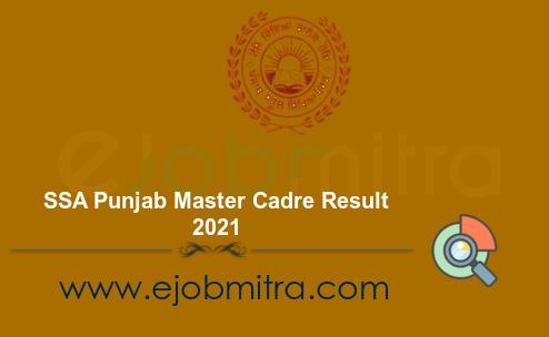 SSA Punjab Master Cadre Result 2021