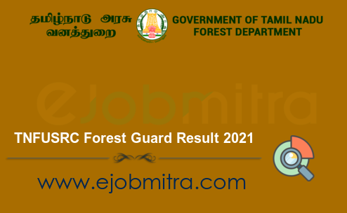 TNFUSRC Forest Guard Result 2021