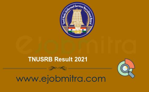 TNUSRB Result 2021