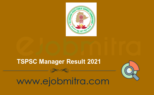 TSPSC Manager Result 2021