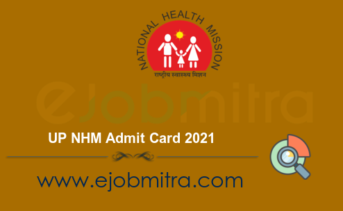 UP NHM Admit Card 2021