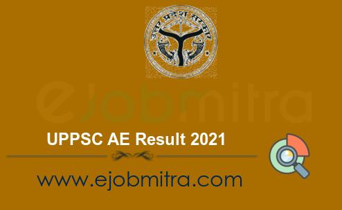 UPPSC AE Result 2021
