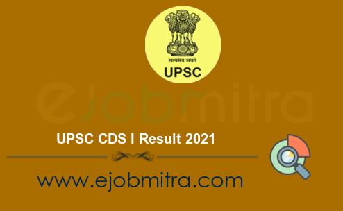 UPSC CDS I Result 2021