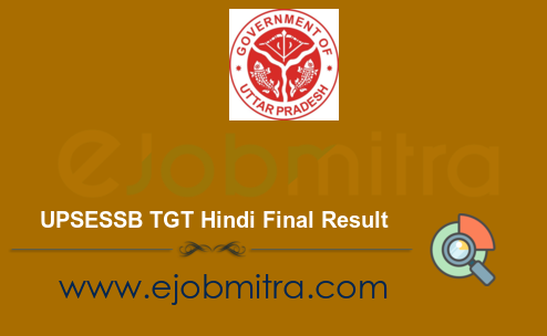 UPSESSB TGT Hindi Final Result