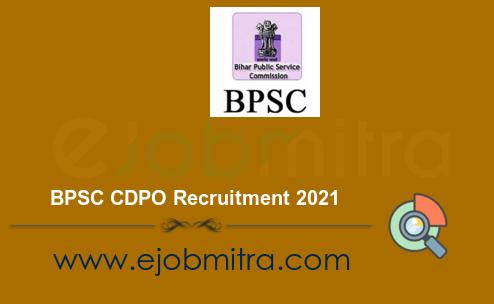 BPSC CDPO Recruitment 2021
