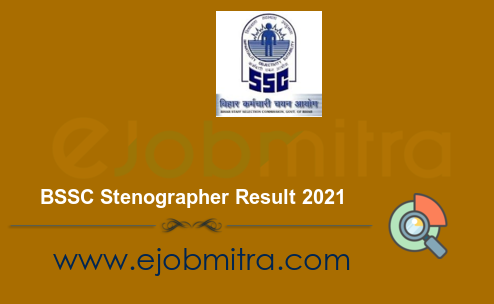 BSSC Stenographer Result 2021