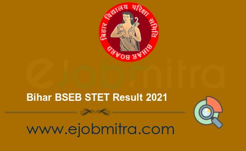 Bihar BSEB STET Result 2021