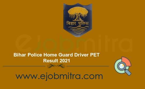 Bihar Police Home Guard Driver PET Result 2021