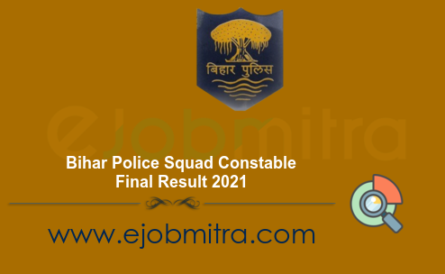 Bihar Police Squad Constable Final Result 2021