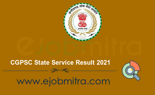 CGPSC State Service Result 2021