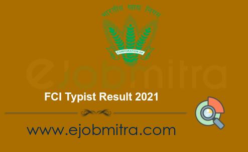 FCI Typist Result 2021