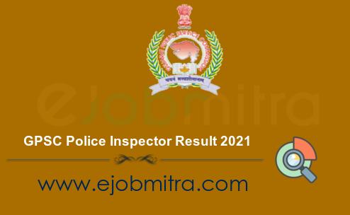 GPSC Police Inspector Result 2021