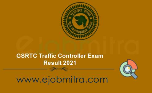 GSRTC Traffic Controller Exam Result 2021