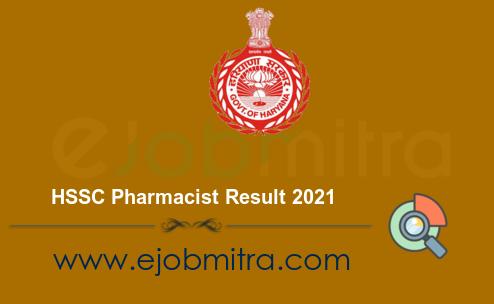 HSSC Pharmacist Result 2021