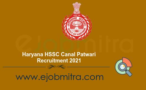 Haryana HSSC Canal Patwari Recruitment 2021