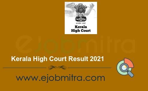 Kerala High Court Result 2021