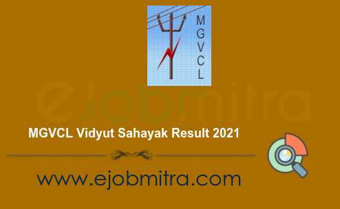 MGVCL Vidyut Sahayak Result 2021