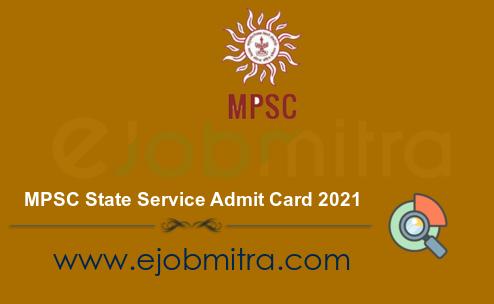 MPSC State Service Admit Card 2021