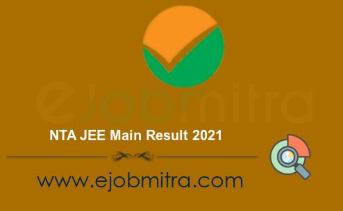 NTA JEE Main Result 2021